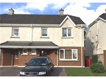Photo of No 17 The Glenties, Macroom, Cork