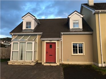 Photo of 12 Beach Park, Downings, Co. Donegal