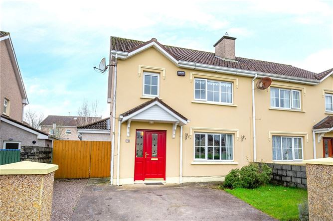 Main image for 74 Cairn Woods,Mallow,Co. Cork.,P51DFW6