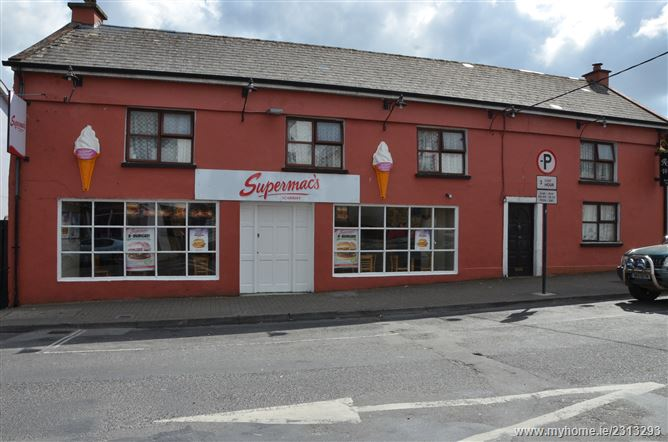 Merriman tavern, Scarriff, Co. Clare