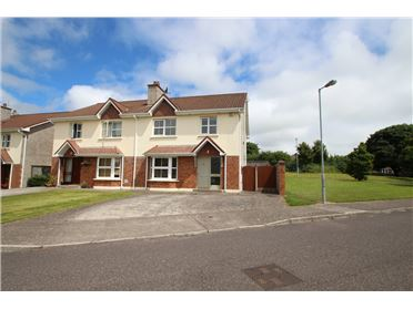 Photo of 1, Heatherfield, Carrigaline, Cork