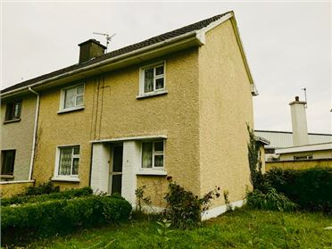 Main image of 2 Desmonds Avenue, Castleisland, Kerry