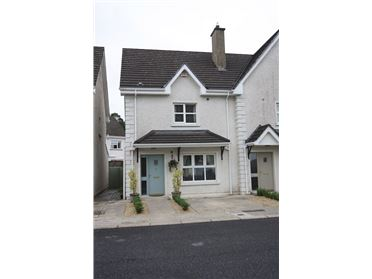 Photo of 11 Corner Manor, Bailieborough, Cavan