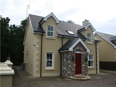 Photo of Brooke Cottage, Portsalon, Donegal