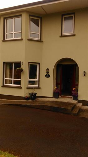 Main image for friendly outdoors couple in roscomm, Boyle, Co. Roscommon
