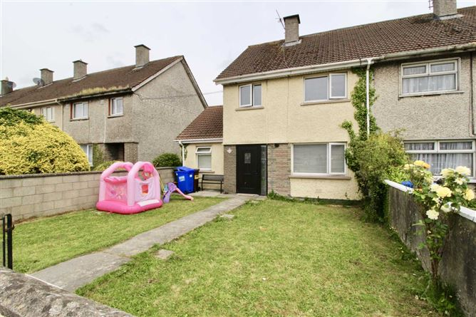 40 Galvone Road, Kennedy Park, Co. Limerick
