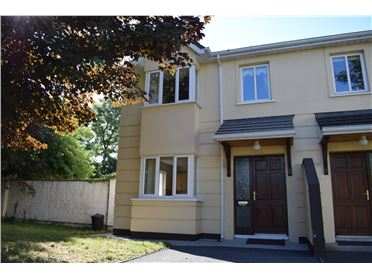 Photo of 67 Anglers Walk, Carlow Town, Carlow