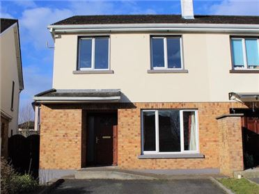 Photo of 9 Cuasan, Lisbrack Road, Longford, Longford