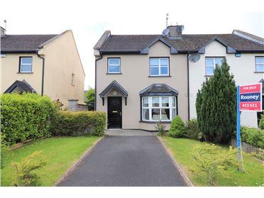 Photo of 31 Liscreagh, Murroe, Limerick
