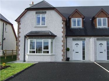 Photo of Bawnvillas, Bawnboy, Cavan