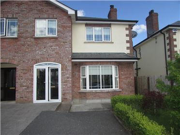 Main image of 89 Alderwood, , Carrickmacross, Monaghan