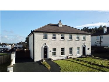 Photo of 9 The Park, Blue Cedars, Ballybofey, Co Donegal, F93 K8H0