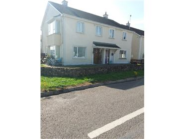 Photo of 5 Carraig Court, Templetuohy, Thurles, Tipperary