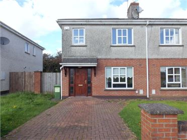 Photo of 26 Ardilaun Heights, Mullingar, Westmeath