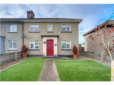 Photo of 7 O'Flaherty Road, Shantalla, Galway
