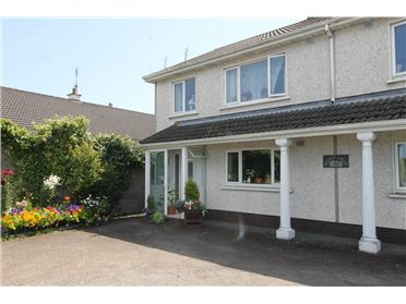 Main image of 2 Dunboy Court, Nenagh, Tipperary