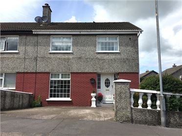 12 Birchwood Close, Onslow Gardens, Commons Road, City Centre Nth, Cork