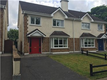 Photo of 2 Hanley Avenue, Loughglynn, Roscommon
