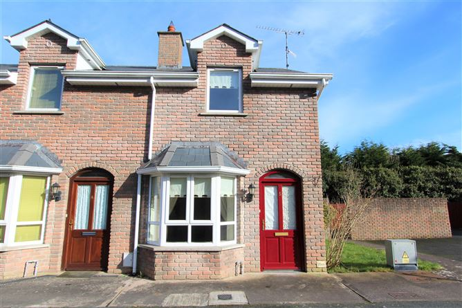 Main image for 5 Conabury Close, Castleblayney, Monaghan