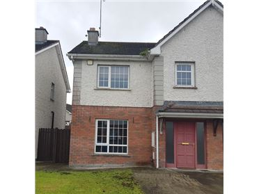 Image for 25 Ring View, Gortnakesh, Cavan