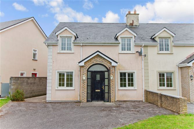 Main image for 8 Highgate, Drumbane, Birr, Co. Offaly