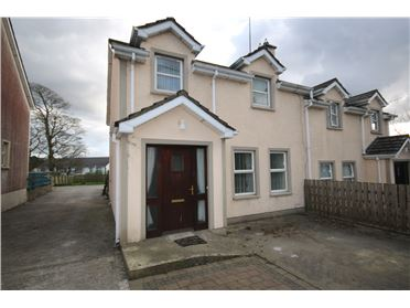 Photo of 2 Glendarragh Court, Gleneely, Fanad, Donegal