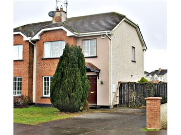 Main image of 29 Cappagh Grove, Ballinagar, Offaly