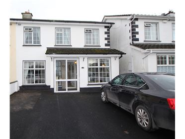 Photo of 220 The Oaks, Newbridge, Kildare