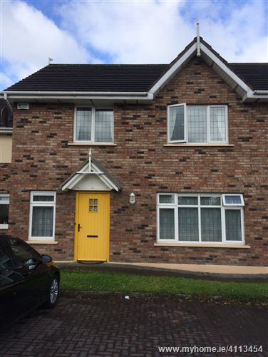 Property image of 12 Ballin Rí, Collins Lane, Tullamore, Co Offaly, Tullamore, Offaly