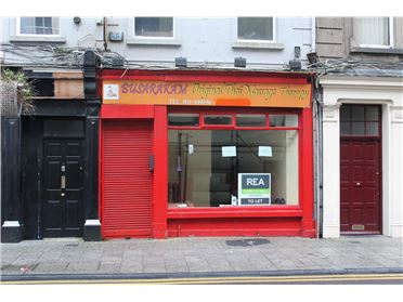 Main image of 5, Gladstone Street, Waterford City, Waterford