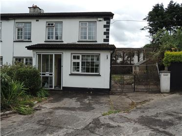 Photo of 232 The Oaks, Newbridge, Kildare