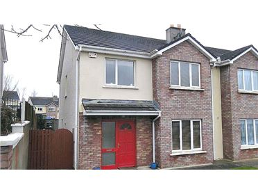 Photo of 16 Mullaunmore, Ballon, Co Carlow, R93 RK68