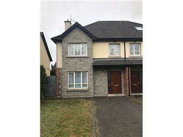 Photo of 25 The Copse, Millers Brook, Nenagh, Tipperary