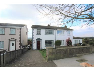 Photo of 77 Hawthorn Drive Hillview, Hillview, Co. Waterford
