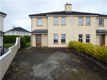 Photo of 33 Claremount Manor, Knock Road, Claremorris, Mayo