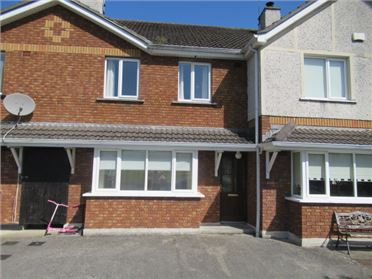 Photo of 58 Saint Patricks Wood, Edenderry, Offaly