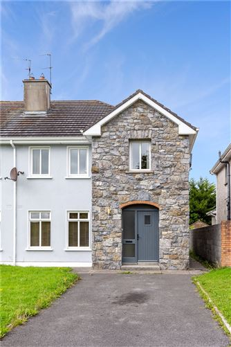Main image for 2 The Maltings,Loughrea,Co. Galway,H62 E940