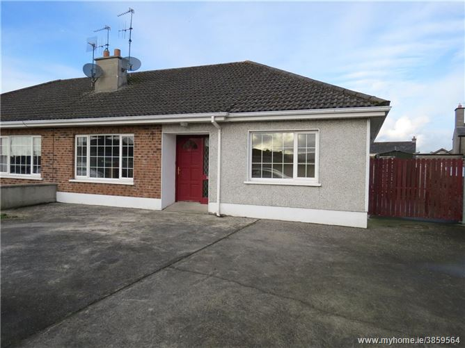 Photo of 63 Ciamaltha Meadows, Nenagh, Co. Tippperary