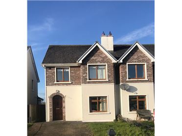 Image for 4 Newcastle Court, Cluain Ri, Ballymahon, Longford