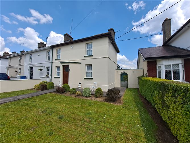 Main image for  25 O' Rahilly Avenue, Clonmel, Tipperary, E91NW80