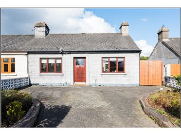 Photo of 3 Bellevue Cottages, Glasnevin, Dublin 11, Dublin