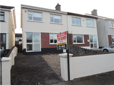 Main image of 41, Carrigmore Drive, Aylesbury, Tallaght, Dublin 24