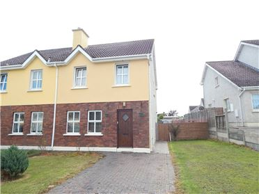 Photo of 27 Beech Avenue, Brindle Hill, Charleville, Co Cork, P56 FR83