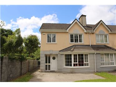 Photo of No. 22 Bishops Court, Highfield, Ennis, Clare