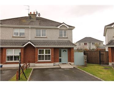 Main image of 32 Carrig Rua, Nenagh, Tipperary