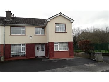Main image of 36 Elm Park, Gort Road, Ennis, Co. Clare