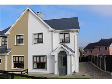 Photo of 57 Cnoc Na Gaoithe , Lanesboro, Longford