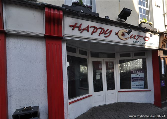 52A Leinster Street, Athy, Kildare
