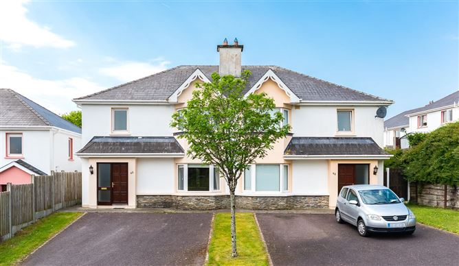 45 Sunny Hill, Kenmare, Co.Kerry, V93 PN25