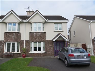 Photo of Droim Liath, Collins Lane, Tullamore, Offaly